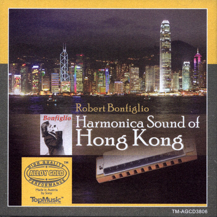Harmonica Sound of Hong Kong image